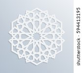 islamic greeting card. eid... | Shutterstock .eps vector #594413195