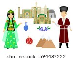 set in the style of a flat... | Shutterstock .eps vector #594482222