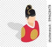 korean man in national costume... | Shutterstock .eps vector #594628478