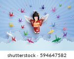 japanese girls wearing... | Shutterstock .eps vector #594647582