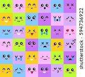 vector set of funny emoji.... | Shutterstock .eps vector #594736922