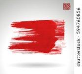 brush stroke and texture.... | Shutterstock .eps vector #594760856