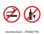 no smoking and drinking vector | Shutterstock .eps vector #59484790
