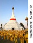 Pagoda - stock photo