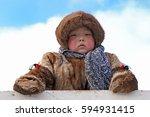 nadym  russia   march 05  2017  ... | Shutterstock . vector #594931415