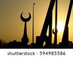 minarates | Shutterstock . vector #594985586