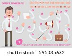parts body template for design... | Shutterstock .eps vector #595035632