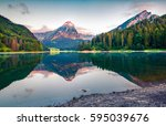 colorful summer landscape on... | Shutterstock . vector #595039676