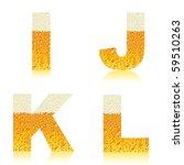 vector beer letter | Shutterstock .eps vector #59510263