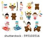 child's day illustration set. ... | Shutterstock .eps vector #595103516