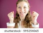 closeup of cheerful nice woman... | Shutterstock . vector #595254065