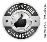 silver satisfaction guaranteed... | Shutterstock .eps vector #595282916
