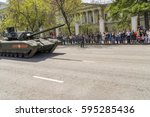 Small photo of MOSCOW, RUSSIA - MAY 9, 2015: An armoured personnel carrier (APC) is type of AFV. Moscow Victory Day Parade to commemorate the 70th anniversary of Victory in Great Patriotic War