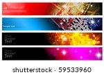 set of horizontal banners  ... | Shutterstock .eps vector #59533960