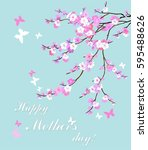 happy mother day background.... | Shutterstock .eps vector #595488626