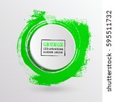 brush ink round stroke on white ... | Shutterstock .eps vector #595511732