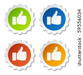 vector thumb up stickers | Shutterstock .eps vector #59556034