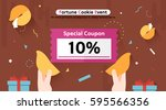 shopping event illustration | Shutterstock .eps vector #595566356