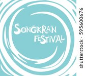 abstract background songkran... | Shutterstock .eps vector #595600676