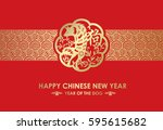 happy chinese new year and year ... | Shutterstock .eps vector #595615682