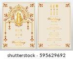 indian wedding menu card... | Shutterstock .eps vector #595629692