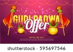 creative sale banner or sale... | Shutterstock .eps vector #595697546