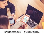 app development innovation user ... | Shutterstock . vector #595805882