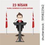 23 nisan cocuk bayrami. 23... | Shutterstock .eps vector #595822562