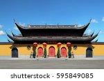 shanghai the jade buddha temple   Shutterstock . vector #595849085
