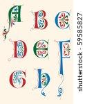 medieval alphabet | Shutterstock .eps vector #59585827