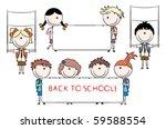 cheerful happy cute children... | Shutterstock .eps vector #59588554