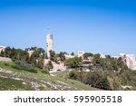 Hebrew University of Jerusalem, Mount Scopus campus, entrance gate and observation tower