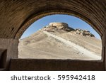 ruins of zoroastrian towers of... | Shutterstock . vector #595942418