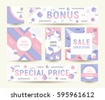 elegant modern flyers and cards ... | Shutterstock .eps vector #595961612