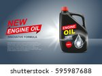 vector engine oil canister... | Shutterstock .eps vector #595987688