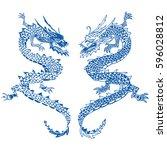 chinese dragon tattoo. hand... | Shutterstock .eps vector #596028812