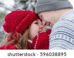 outdoor happy couple in love...   Shutterstock . vector #596038895