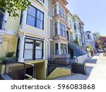 Colorful San Francisco Victorian homes in the Mission District. - stock photo