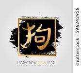 Chinese Zodiac. 2018 Year Of...