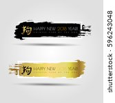 chinese zodiac. 2018 year of... | Shutterstock .eps vector #596243048
