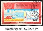 mongolia   circa 1983  a stamp... | Shutterstock . vector #59627449