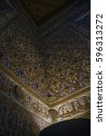 Small photo of Interior of the Royal Alcazar in Seville, Spain 18.05.2015