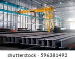 iron and steel in industrial... | Shutterstock . vector #596381492
