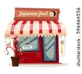 japanese restaurant retro and... | Shutterstock .eps vector #596464556