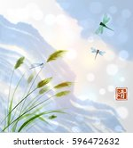 leaves of grass and clouds in...   Shutterstock .eps vector #596472632