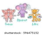 set of three zodiac signs  ... | Shutterstock .eps vector #596475152