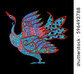 bird. embroidery. embroidered... | Shutterstock .eps vector #596493788