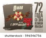 may 9 victory day. translation... | Shutterstock .eps vector #596546756