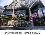 Small photo of Singapore, Singapore - 7 January, 2017: Orchard Ion, one of the premiere malls in the city, on a sunny afternoon