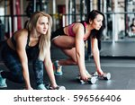 body and mind workout in... | Shutterstock . vector #596566406